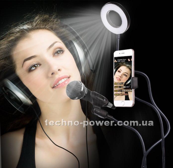 Набор блогера 3 в 1. Кольцевая лампа с держателем для микрофона и телефона. Professional Live Stream