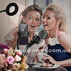 Набор блогера 3 в 1. Кольцевая лампа с держателем для микрофона и телефона. Professional Live Stream, фото 6