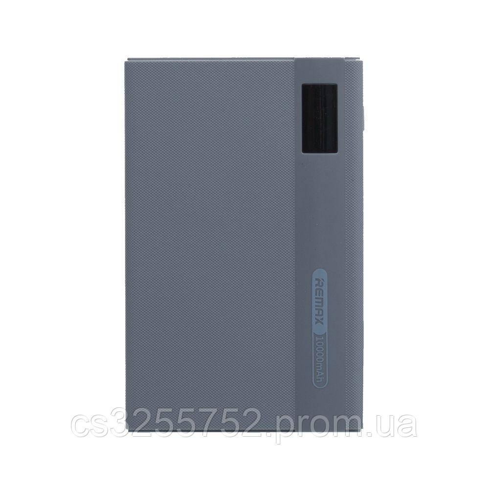 Портативная батарея Power Box Remax RPP-53 Linon Pro 10000mAh
