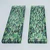 Накладки Микарта № 92861 комуфляж зеленый  8,2х40х130 мм