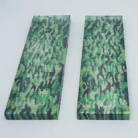 Накладки Микарта № 92861 комуфляж зеленый  8,2х40х130 мм, фото 1