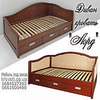 Кровать односпальная деревянная 80х190 «Лорд» с ящиками белая от производителя из дерева