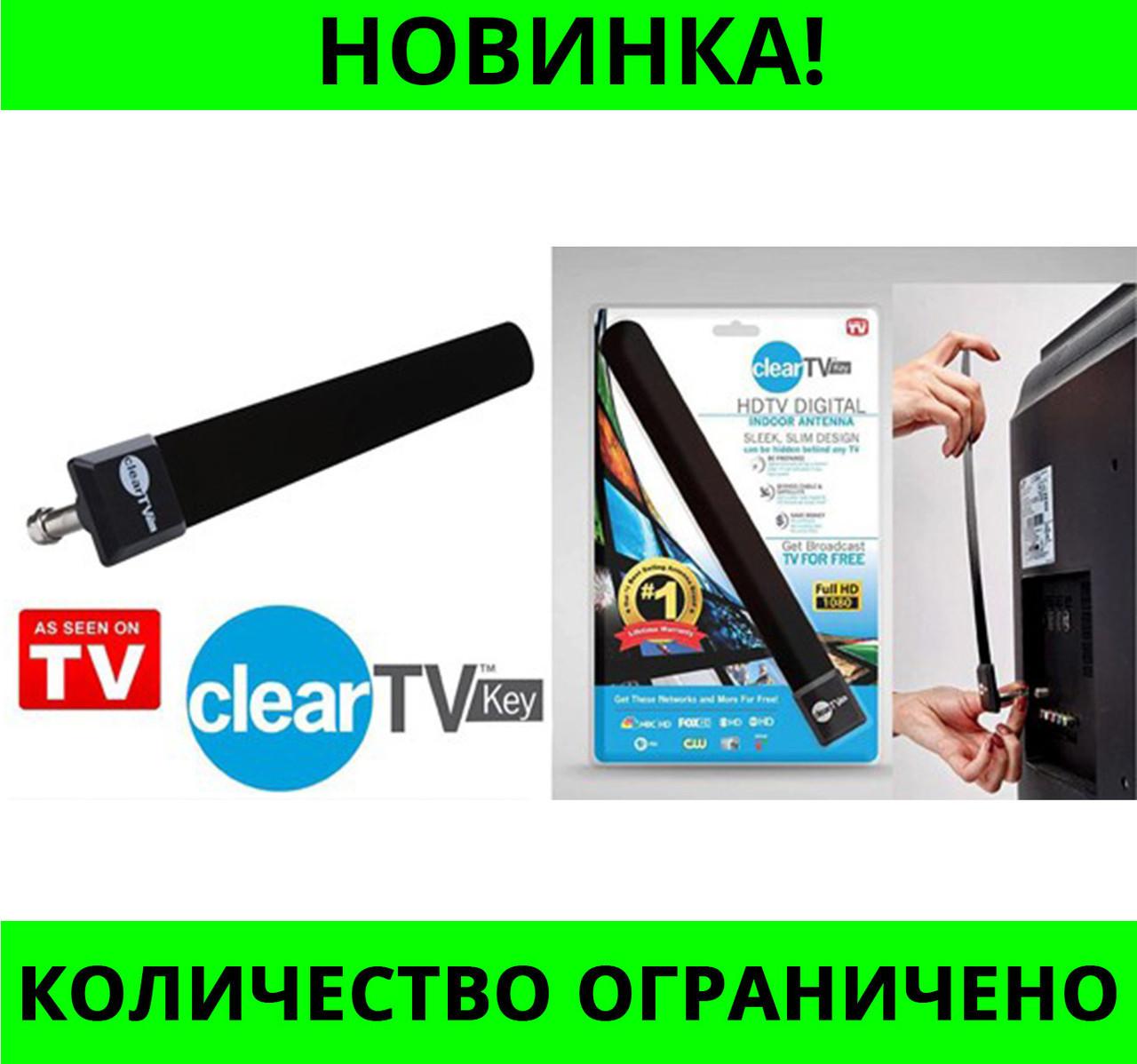 Цифровая антенна Clear TV Key HDTV!Хит цена
