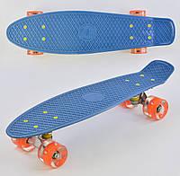 Пенні борд Best Board 5050, колеса PU світяться, блакитний