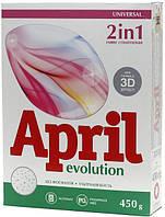 April Evolution Порошок автомат 2в1 450г