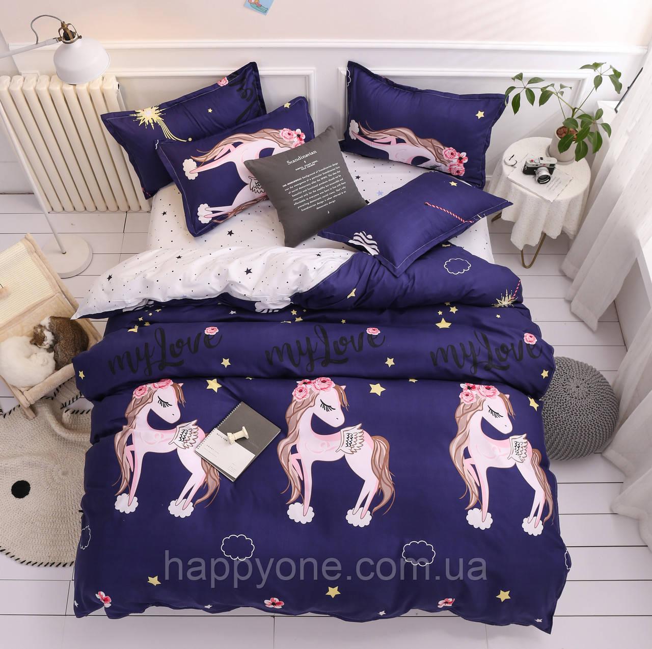 Полуторный комплект постельного белья My Love (фиолетовый)