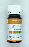 Тест-полоски рН-тест, 50 шт / Норма