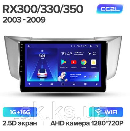 Junsun 4G Android магнитола для Lexus RX300 RX330 RX350 RX400H Toyota harrier 2003-2009