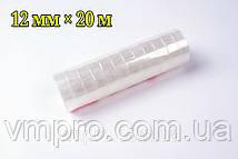 Скотч канцелярський прозорий (12 mm×20 m,12 шт/упаковка)