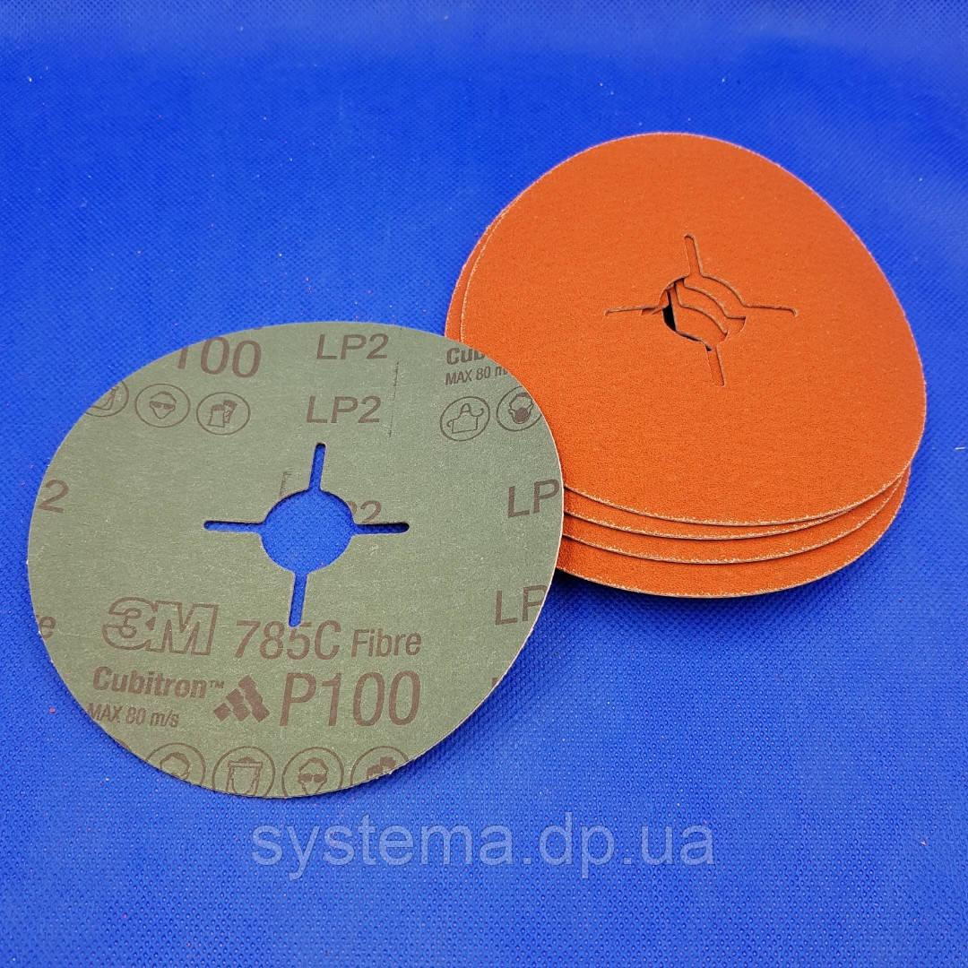 3M 88976 - Фибровые шлифовальные круги 785C CUBITRON+оксид алюм, 125Х22мм, P100, для алюминия и нерж.