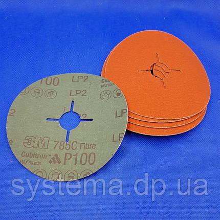 3M 88976 - Фибровые шлифовальные круги 785C CUBITRON+оксид алюм, 125Х22мм, P100, для алюминия и нерж., фото 2