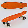 Пенни борд Best Board 2020, колёса PU светящиеся, оранжевый