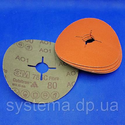 Фіброві шліфувальні круги 785C CUBITRON+оксид алюм, 125Х22мм, P80, для алюмінію і нерж. - 3M 88975, фото 2