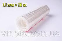 Скотч канцелярський прозорий (18 mm×20 м,8 шт/упаковка)