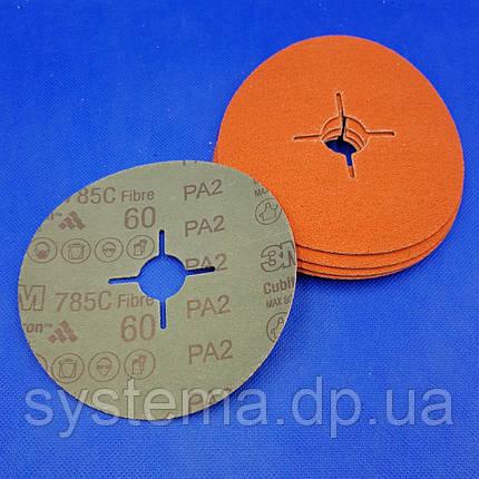 3M 88974 - Фибровые шлифовальные круги 785C CUBITRON+оксид алюм, 125Х22мм, P60, для алюминия и нерж., фото 2