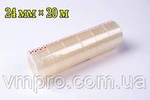 Скотч канцелярський прозорий (24 mm×20 m,6 шт/упаковка)