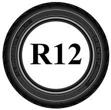 Мотошины на R12