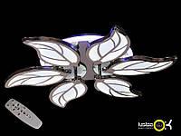 Люстра светодиодная потолочная с пультом управления 8881/6 BHR LED 3color dimmer