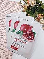 Тканевая маска для сияния кожи с гранатом Eunyul Natural Moisture Mask Pack Pomegranate - 22 мл