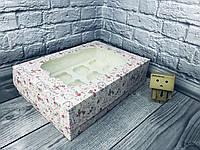 *10 шт* / Коробка для 12-ти кексов / 320х230х90 мм / печать-КристальноеСердце / окно-обычн / лк, фото 1