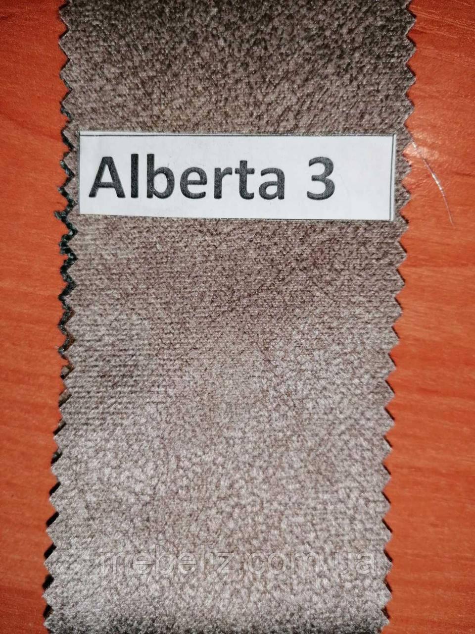 Альберта 3