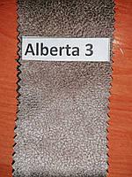 Альберта 3, фото 1