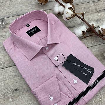 Рубашка мужская розовая 100%хлопок  ТМ INGVAR