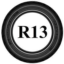 Мотошины R13