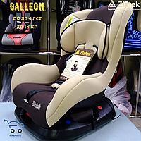 """Детское авт. кресло  ZLATEK """"GALLEON"""" груп.0+1(коричневый)"""