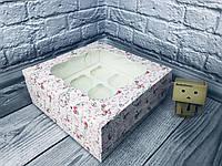 *10 шт* / Коробка для 9-ти кексов / 230х230х90 мм / печать-КристальноеСердце / окно-обычн, фото 1