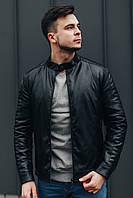 Стильная мужская демисезонная куртка из эко-кожи Balenciagа / Чоловіча куртка