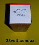 Лампа Tungsram 24v 70w H1, фото 2