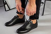 Туфли мужские спортивные натуральная кожа