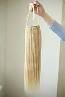 Хвост накладной на ленте из натуральных волос, длина 50 см, цвет светлый блонд