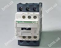 Контактор 12V 50A BMS, фото 1