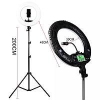 Лампа кольцевая напольная с пультом профессиональная для съемки SY-3161 II