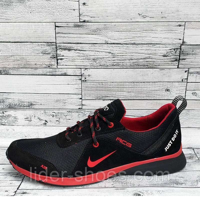 Кроссовки мужские в стиле Nike сетка