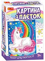 """Картина з паєток.""""Єдиноріг"""" 15100432У (4748-22У)"""