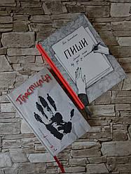 """Набор книг """"Пиши"""" Т. Золотковська, """"Пластилін"""" І. Баковецька-Рачковська"""