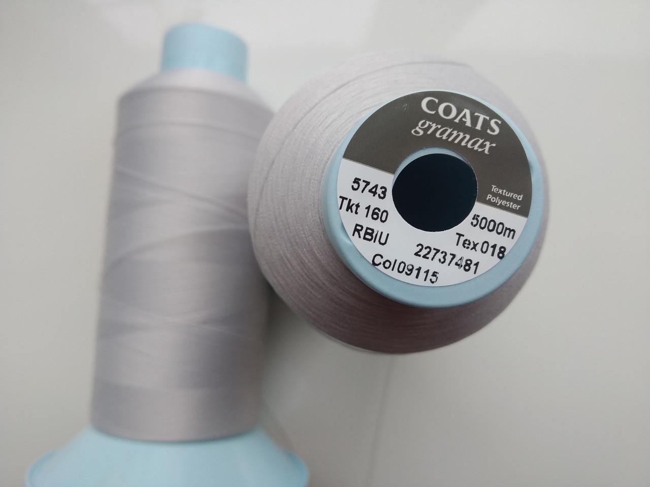 Текстурована нитка Coats gramax 160/ 5000v / 09115 світло сірий
