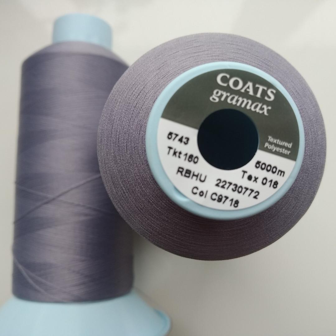 Текстурована нитка Coats gramax 160/ 5000v / С9718