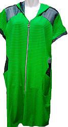 Женский  трикотажный молодежный халат, на молнии, на полных, с капюшоном р.XL.2XL.3XL,4XL  цветов много