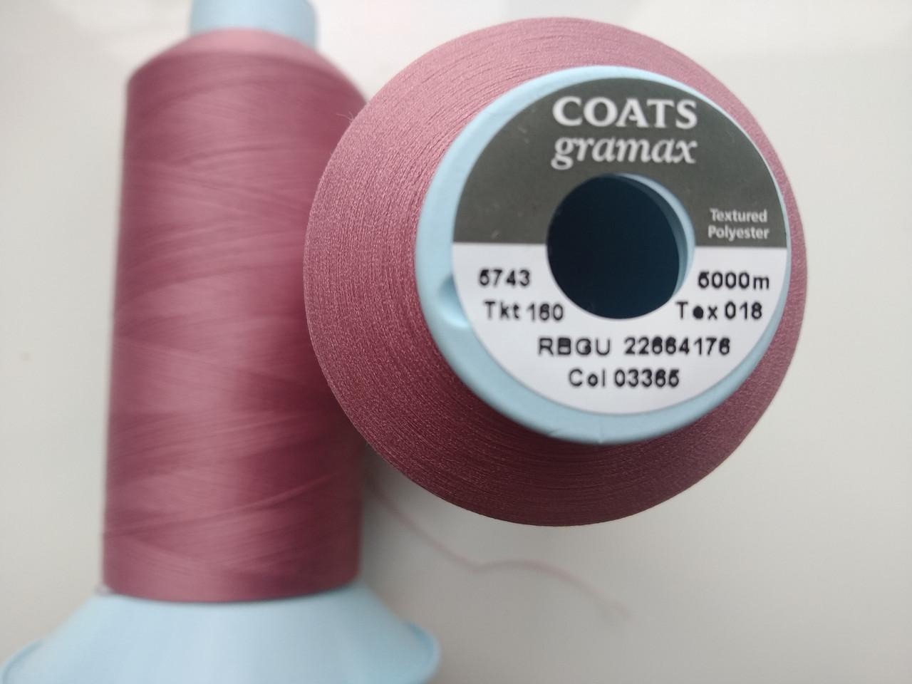 Текстурована нитка Coats gramax 160/ 5000v / 03365