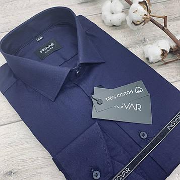 Рубашка структурная синяя 100%хлопок  ТМ INGVAR