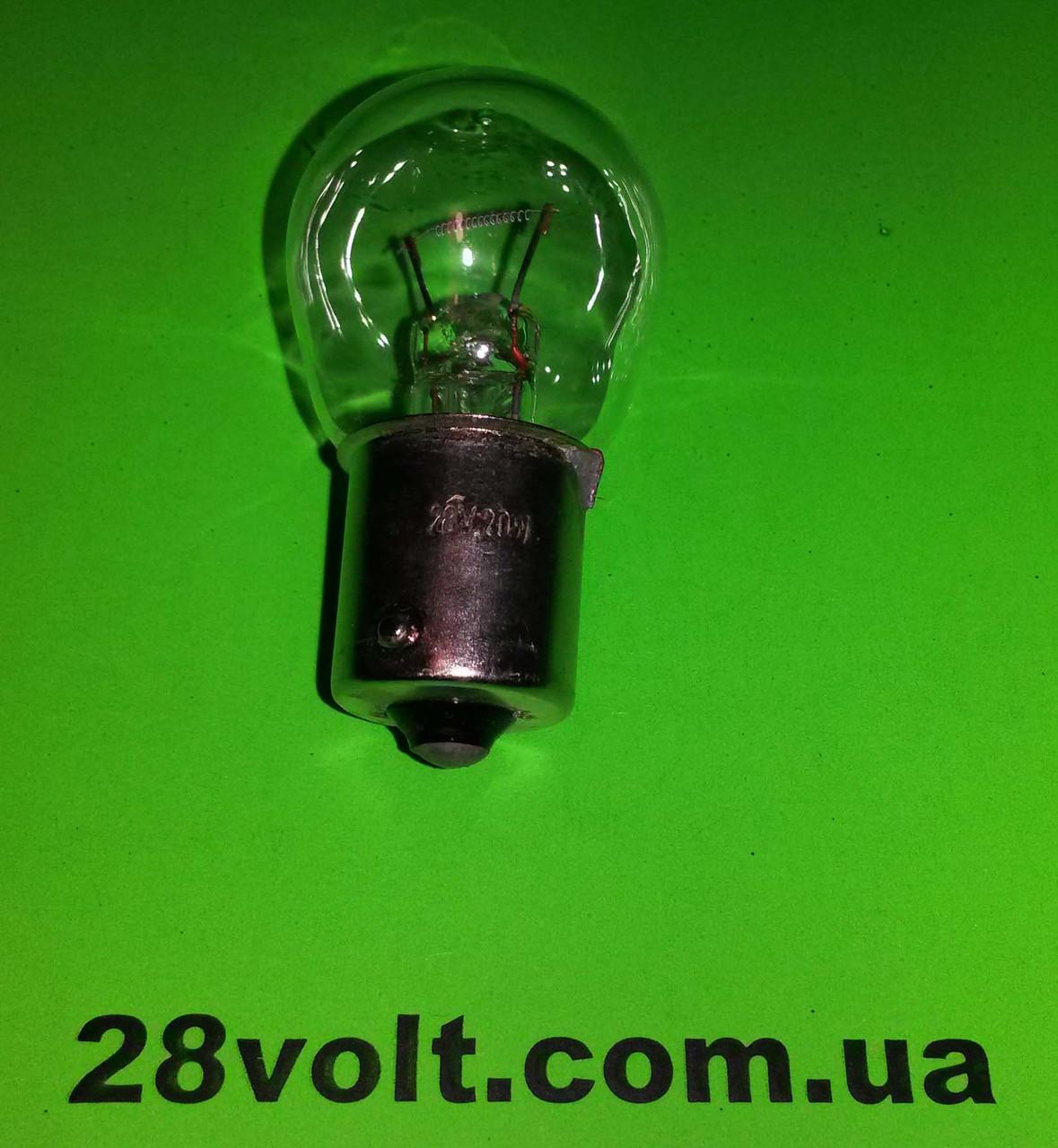 Лампа СМ 28-20 B15s