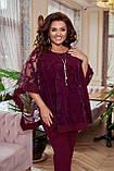 Нарядный женский костюм брючный Креп дайвинг и сетка с напылением флок Размер 50 52 54 56 58 60, фото 3