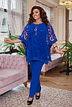 Нарядный женский костюм брючный Креп дайвинг и сетка с напылением флок Размер 50 52 54 56 58 60, фото 2