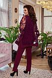 Нарядный женский костюм брючный Креп дайвинг и сетка с напылением флок Размер 50 52 54 56 58 60, фото 6