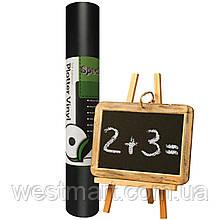 Ritrama RI-1110/145 BlackBoard Vinyl - самоклеящаяся полимерная ПВХ-пленка черного цвета.