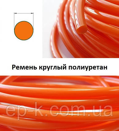 Ремень круглый полиуретан ORANGE диам. 8мм, фото 2